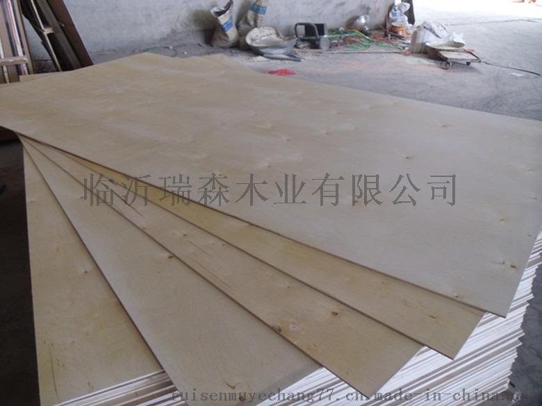 一次成型包装板 多层板 异形板 胶合板厂家45433832