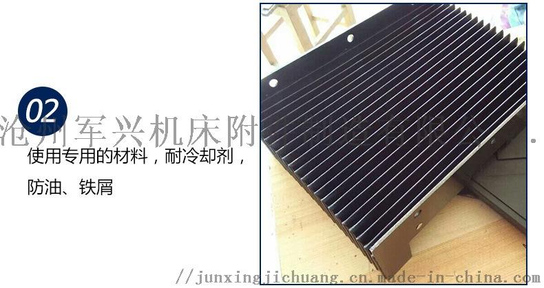 激光切割机专用风琴防护罩 PVC防护罩 防火耐高温95710872