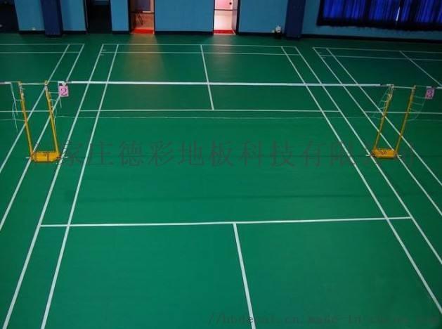 湖北羽毛球PVC塑膠地板用途59162212