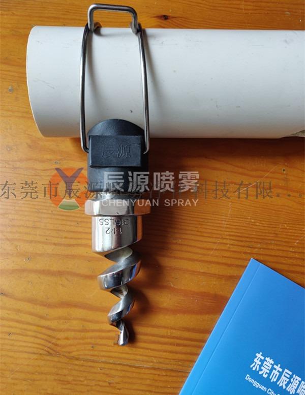 涂装前处理喷淋PP管快速接头双夹扣内牙快拆接头139779145