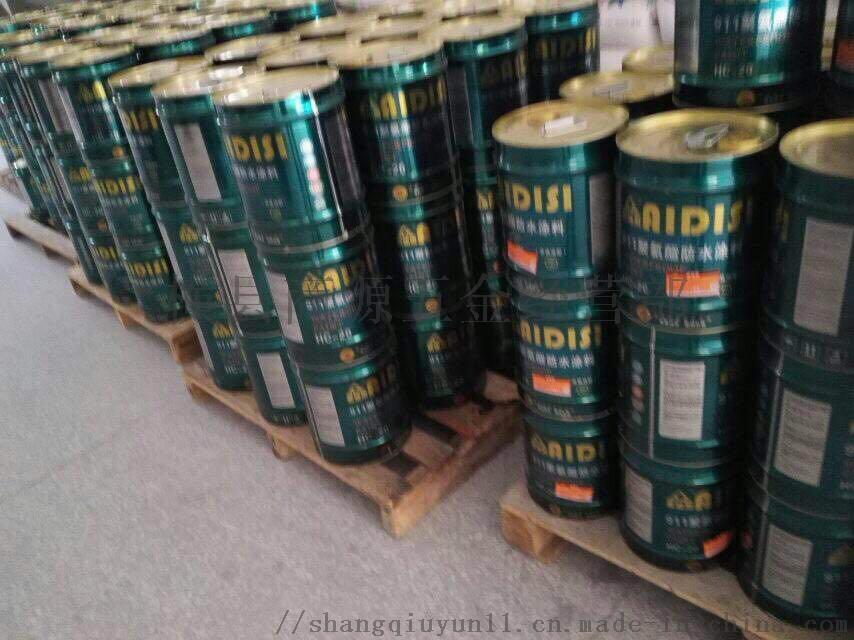 911聚氨酯防水涂料工程材料153326245