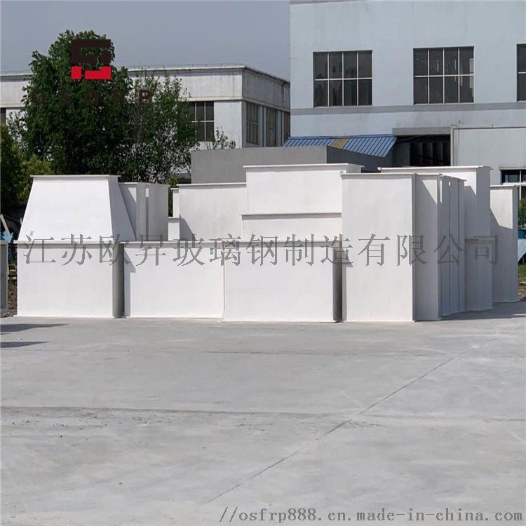 玻璃鋼風管-無機玻璃鋼風管廠家-「江蘇歐升」128192585