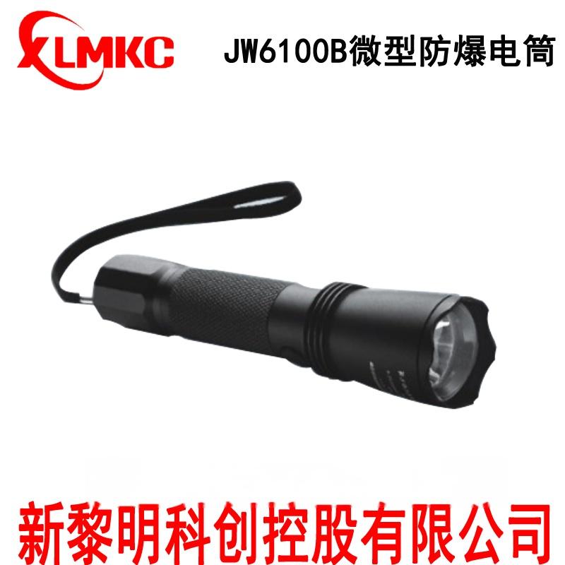 供應新黎明科創強光防爆電筒JW7210831405545