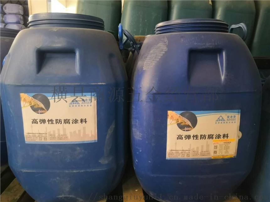 水性渗透型无机防水剂功能材料153325045