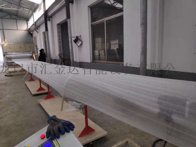 120珍珠棉發泡布生產線 來電匯欣達820018172