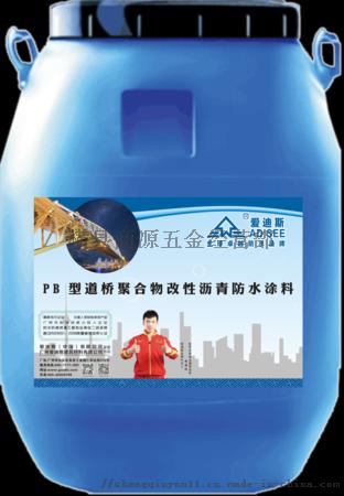 溶剂型橡胶沥青防水涂料供应全国951586095