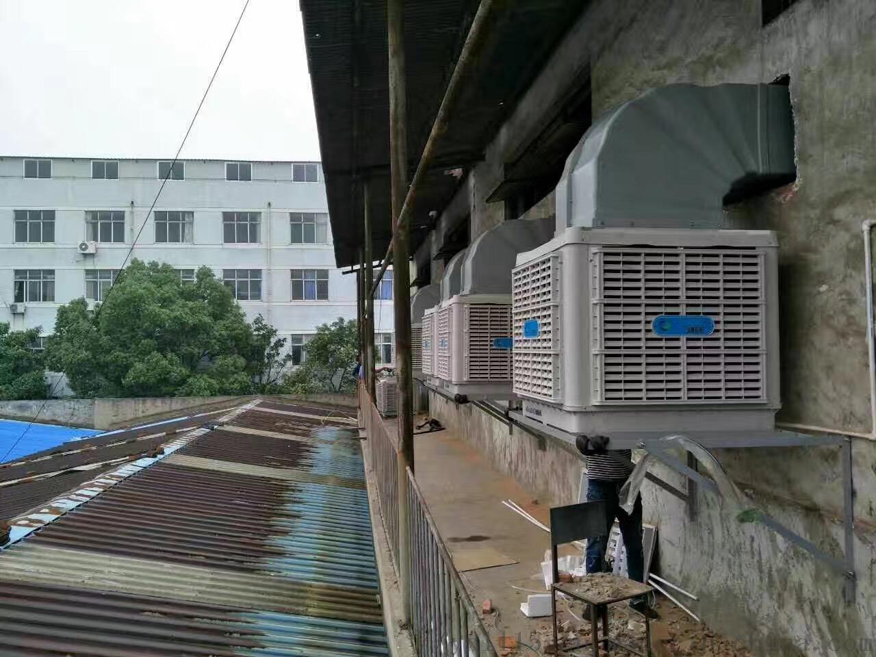水冷空调 环保空调 负压风机、VOCS废气处理工程65280622