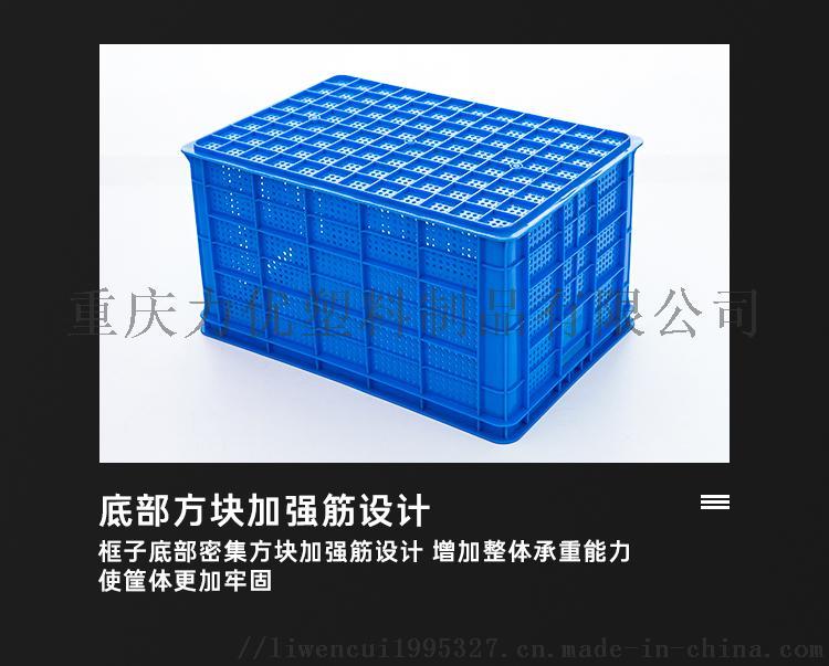 周转筐箩详情_09.jpg