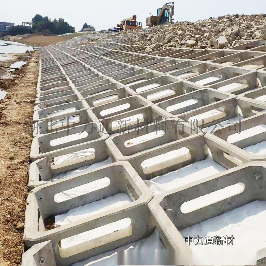 混凝土生态平铺护坡 中力通平铺护坡 生态框平铺护坡890159695