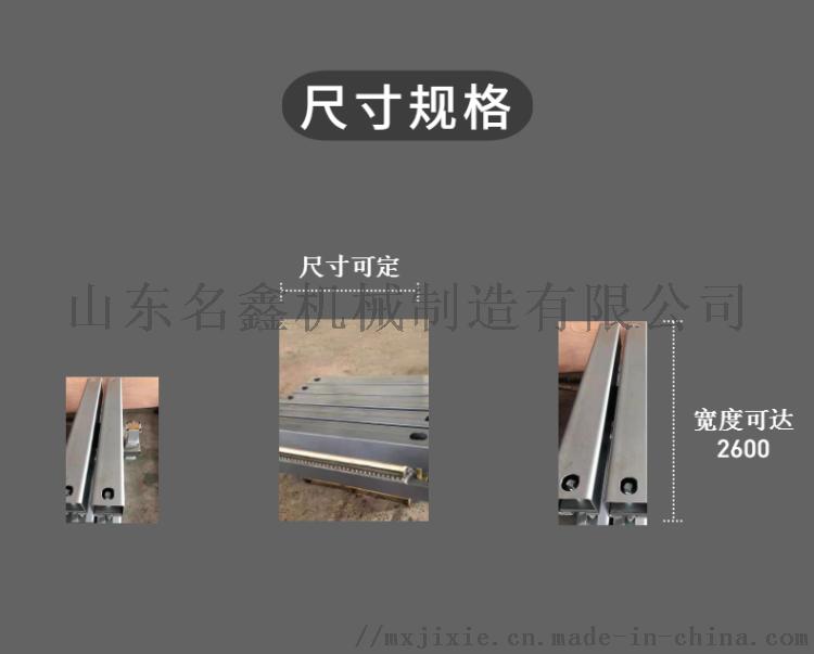 厂家直销电热式皮带 化机 矿用皮带修补设备109281922