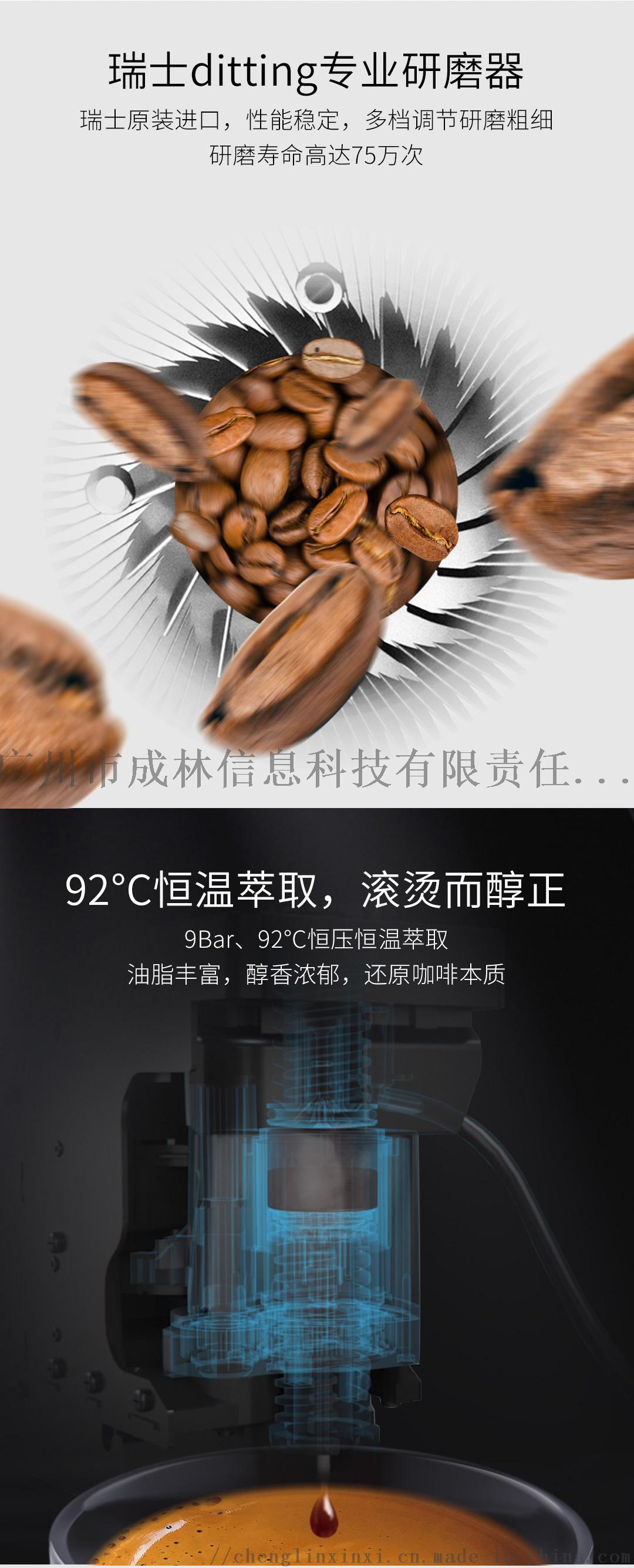 七天悦享现磨咖啡机 多功能商用全自动现磨咖啡机 全自动现磨咖啡机 商用全自动现磨桌面咖啡机144181045