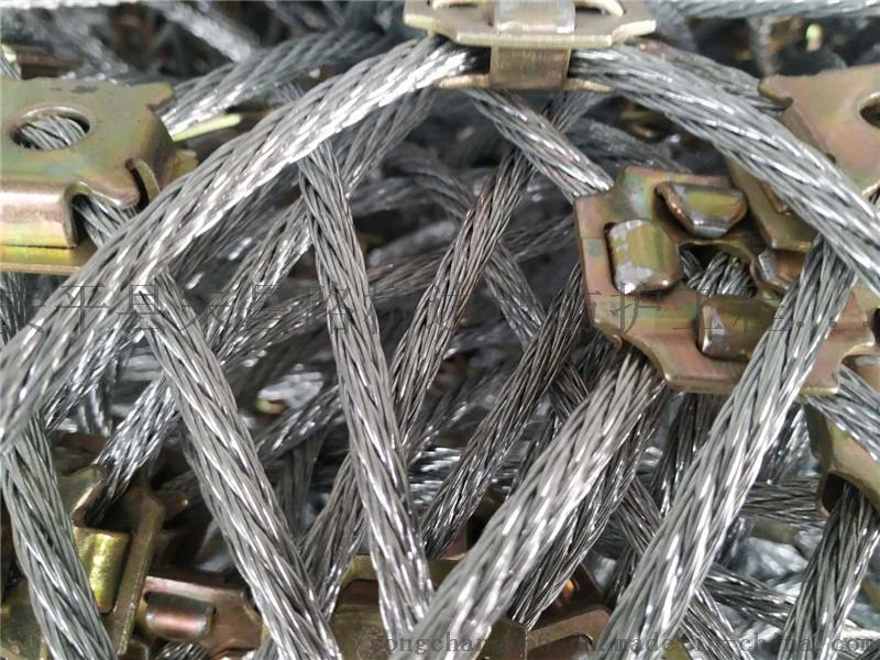边坡 防护网厂家|边坡 防护网直销|边坡 防护网842809252