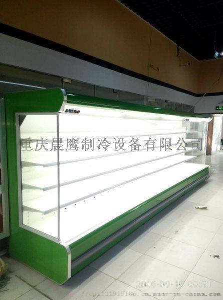 在江津区开一家水果店风幕柜就找晨鹰冷柜893773575