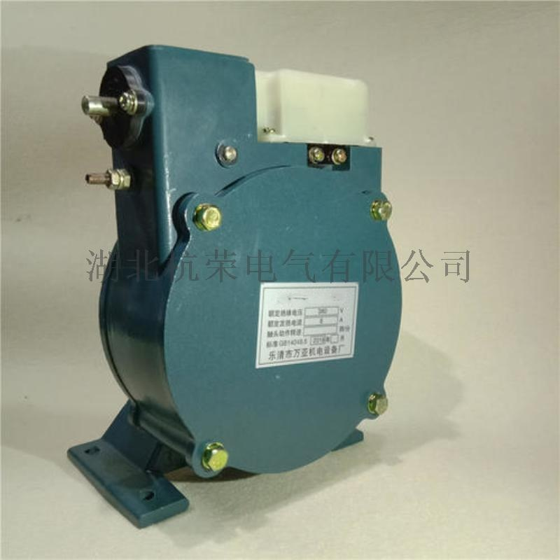 超速开关LY1-1/750耐酸碱速度开关874928195