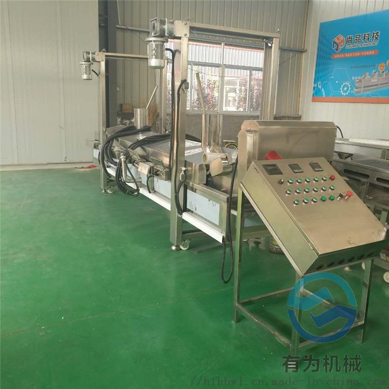 优质商家鸡排油炸设备 鸡排油炸机 鸡排油炸生产线100167252