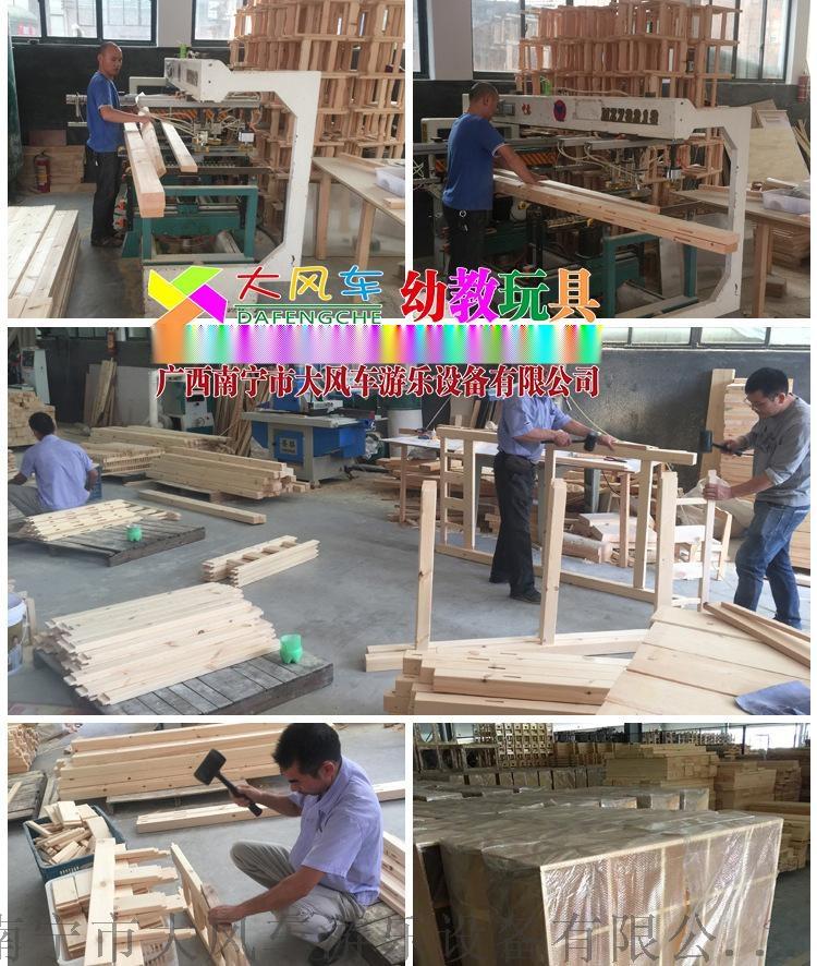 木质生产图1.jpg