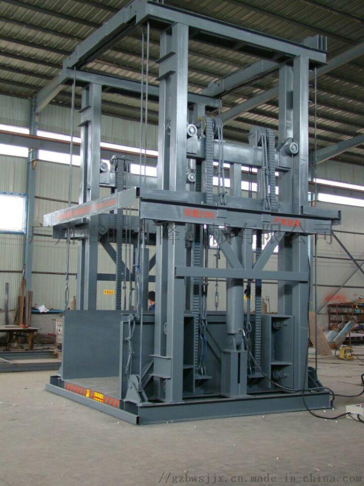 大噸位貨梯佰旺廠家特殊定製重慶大噸位液壓升降貨梯795044842