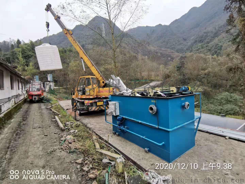 养殖屠宰场污水处理设备竹源厂家定制效果好133443022