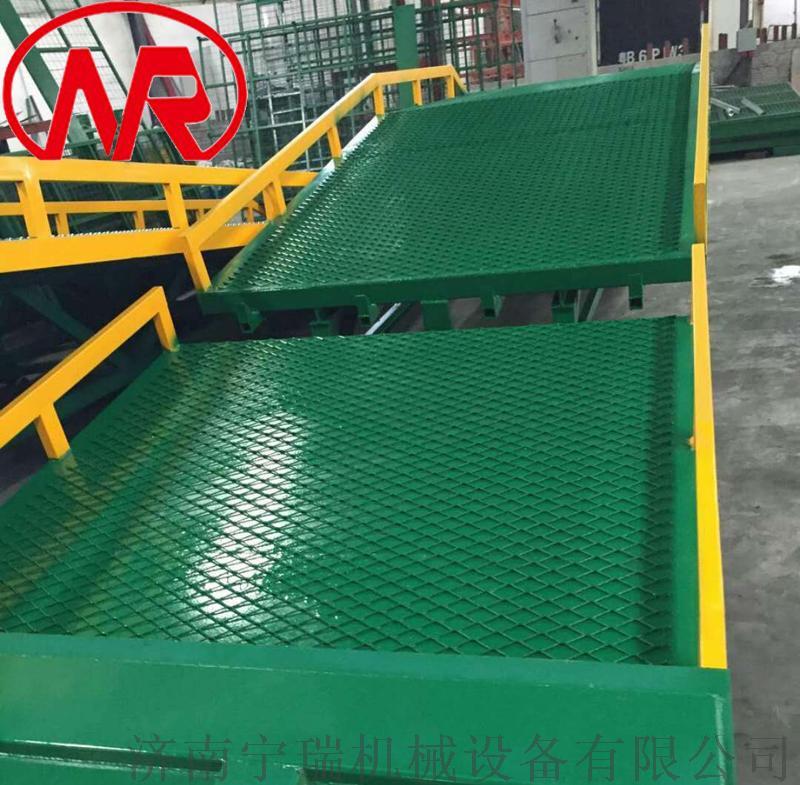 超大台面移动登车桥  移动式装箱平台  液压登车桥123471562