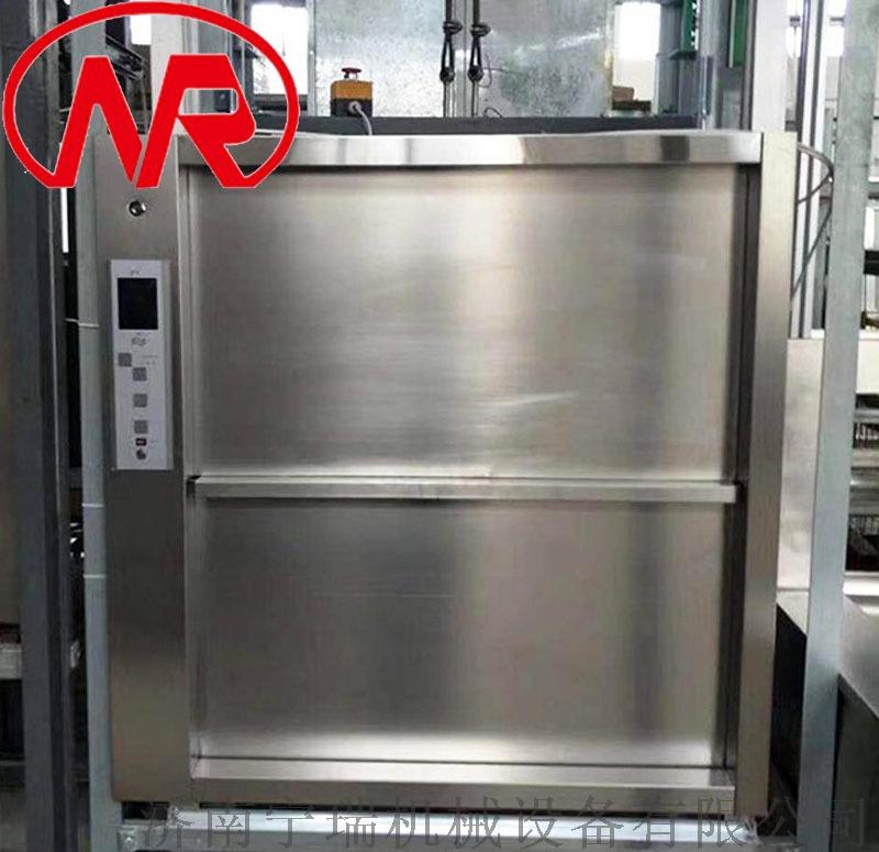 电动传菜梯 导轨固定传菜机酒店用 窗台式自动传菜机849193242