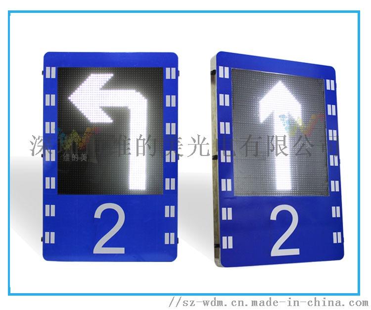 可變車道顯示屏 可變資訊屏 潮汐車道顯示屏110197995