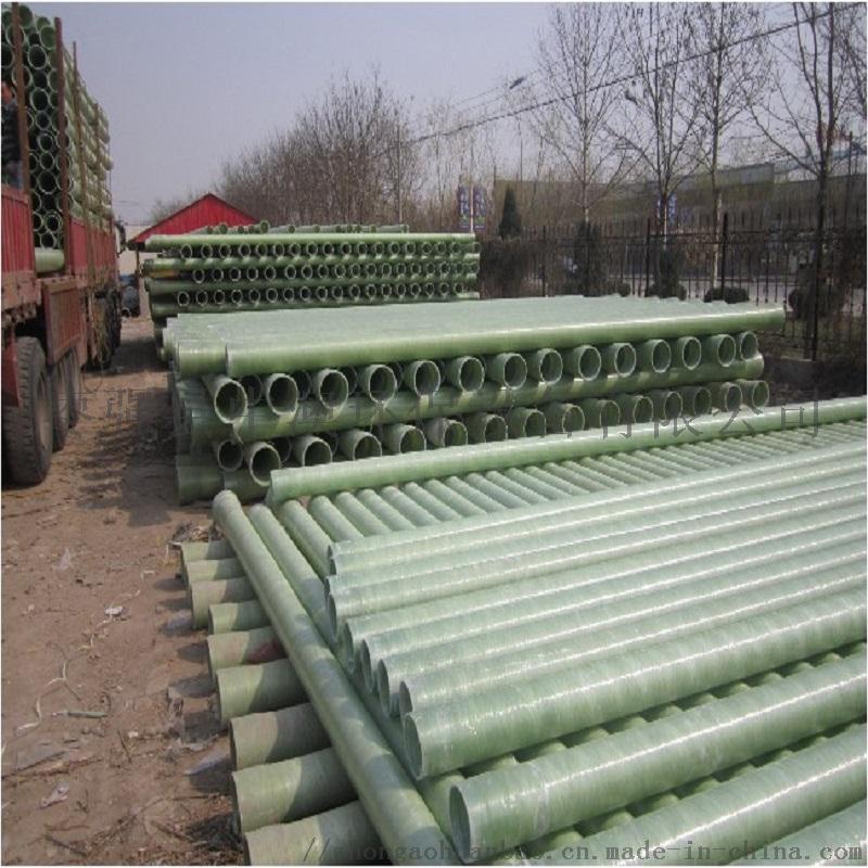 直径100玻璃钢电缆管796345352