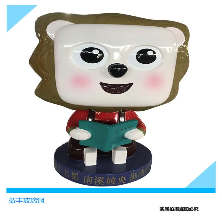 湛江卡通人物雕塑 玻璃钢企业形象雕塑155411995