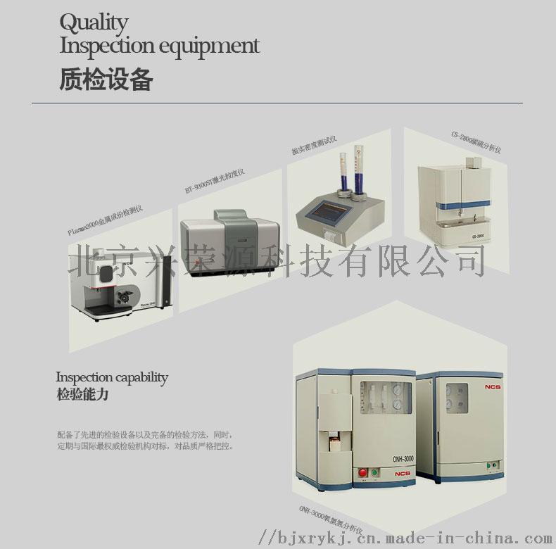 9铬质检设备790-780.jpg