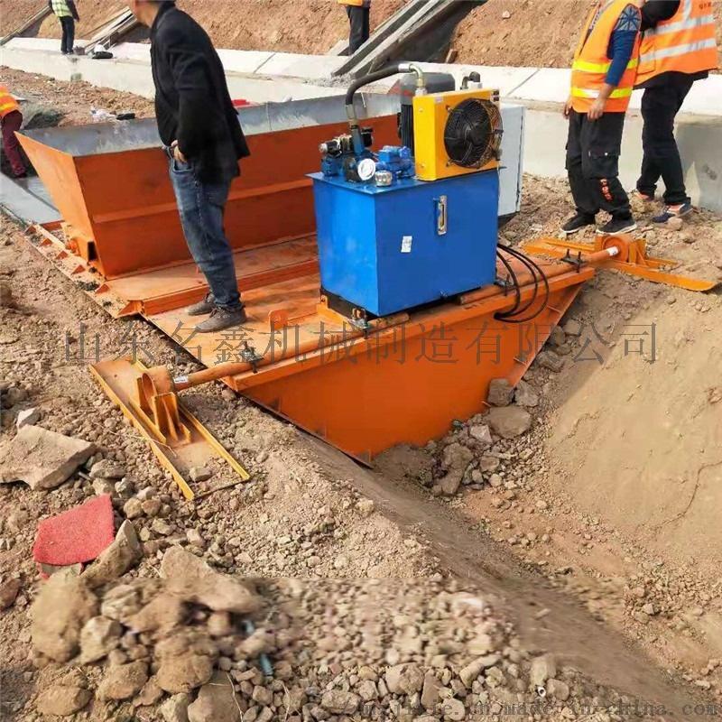 渠道襯砌機 一次性澆築渠道成型機 全自動渠道成型機111356722