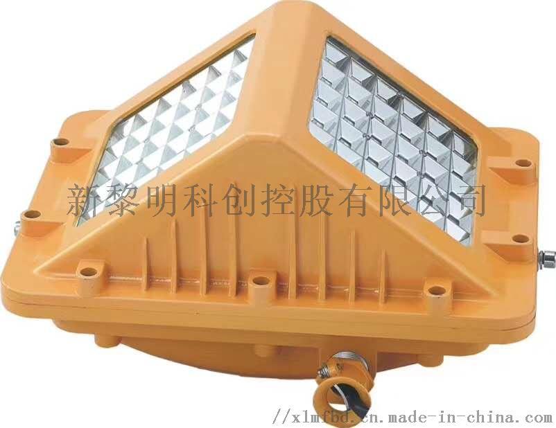 矿用防爆灯DGS18/36矿用隔爆型LED巷道灯111768555