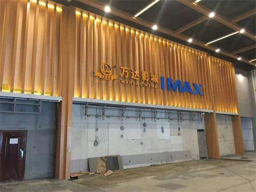 广告牌铝板 铝长城板内墙 铝长城板批发.jpg
