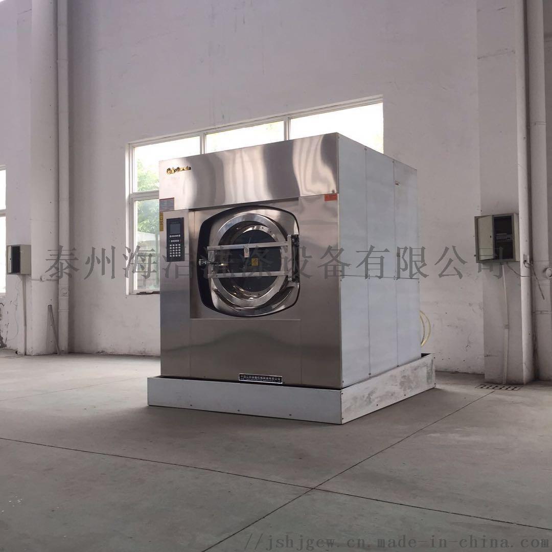 50公斤全自动洗脱两用机大型全自动工业洗衣机822817655