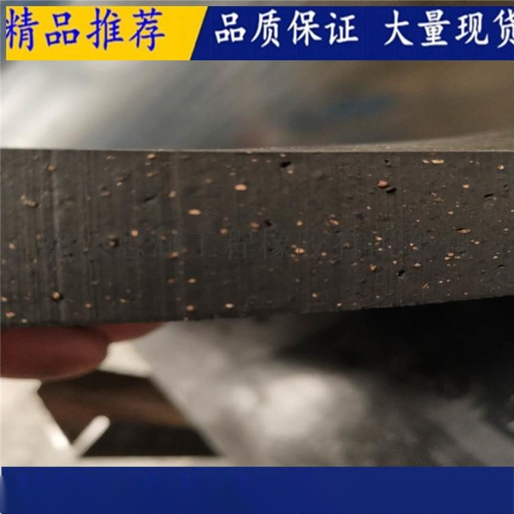 GQF-C型伸縮縫 塑料波紋管 木絲板 來圖定做876314105