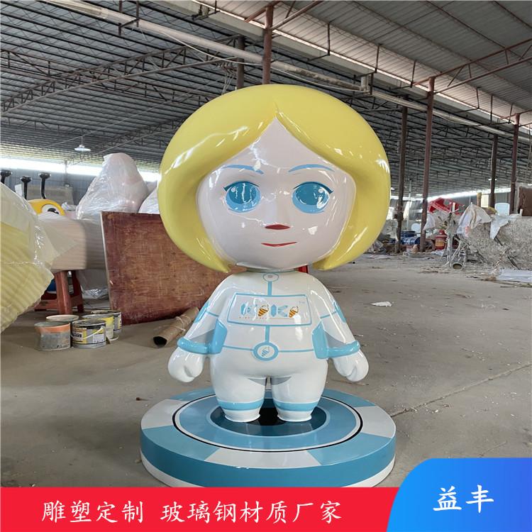 湛江卡通人物雕塑 玻璃钢企业形象雕塑155411945