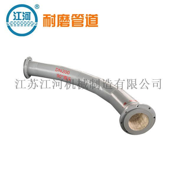 陶瓷管,高效能耐磨陶瓷管件,陶瓷耐磨管哪裏買930702735
