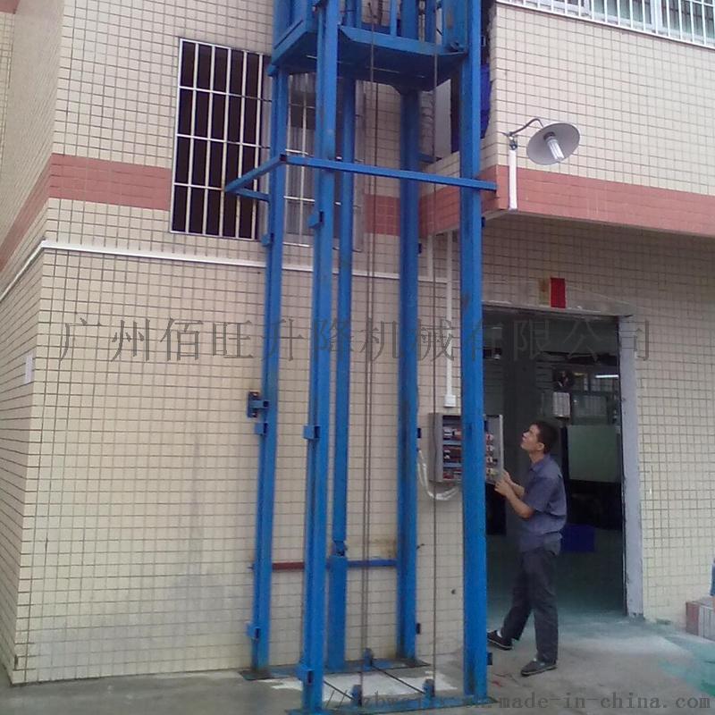 液壓防爆貨梯廠佰旺牌工業液壓防爆貨梯應用882453945