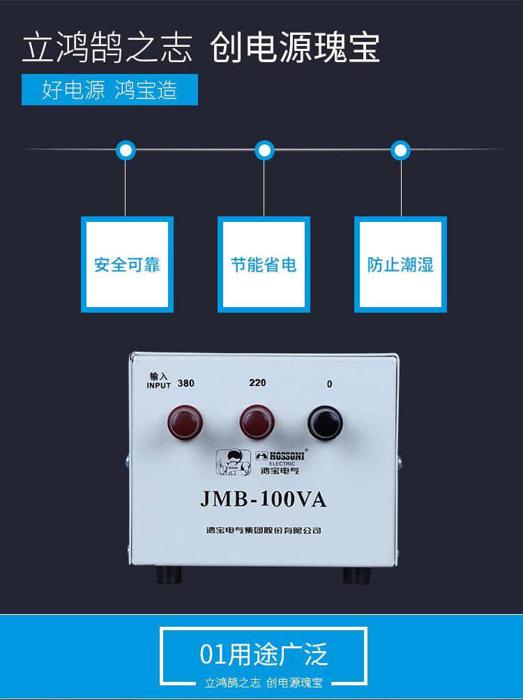 JMB1-J2.jpg