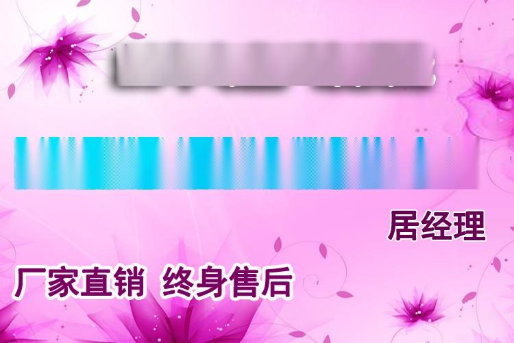 粉色電話.jpg