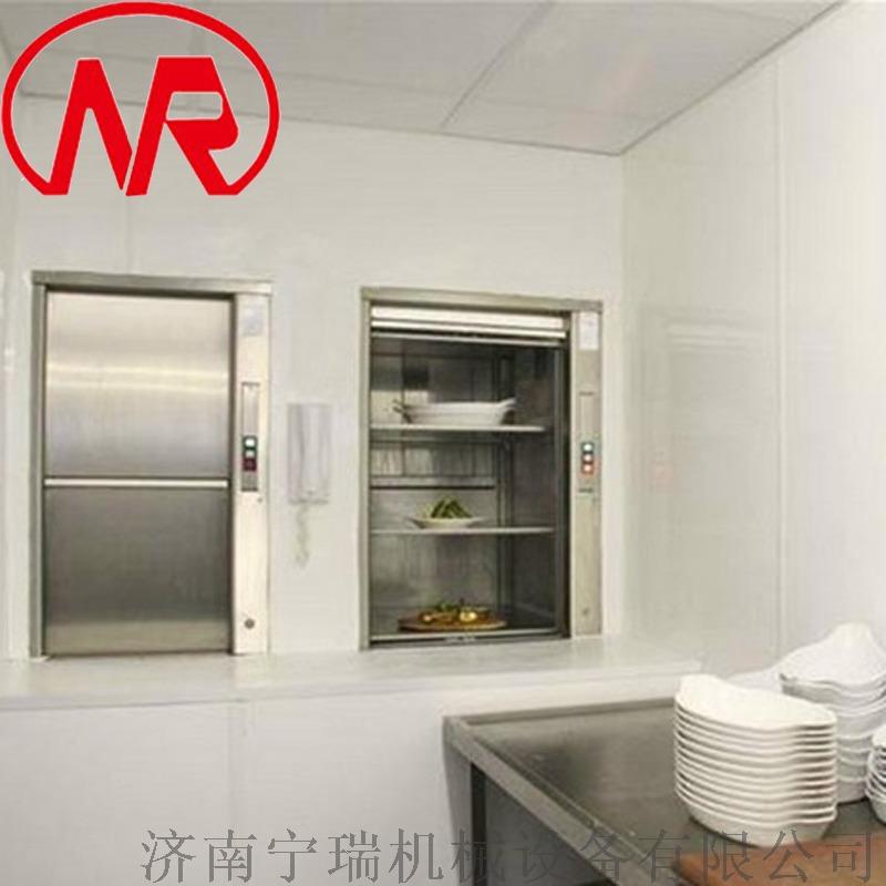 厂家定制传菜电梯升降机 餐厅厨房杂物货梯升降平台119443352