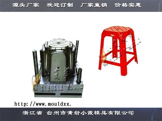 塑胶凳模具厂家 (64).jpg
