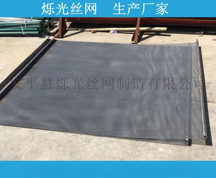鍍鋅軋花網 編織鐵絲網 防護鋼絲網生產廠家56676512