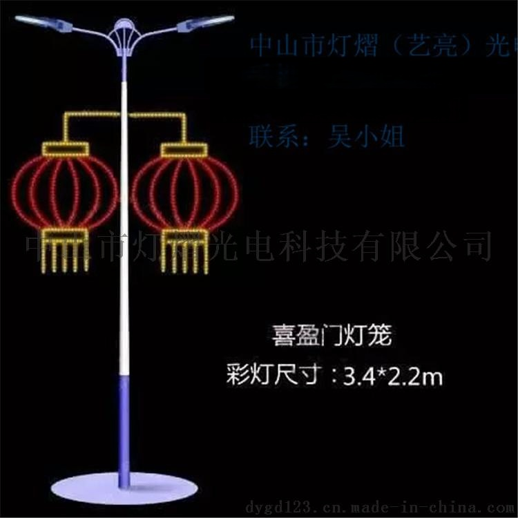 路燈杆裝飾燈 亞克力中國結 吸塑燈籠60589025