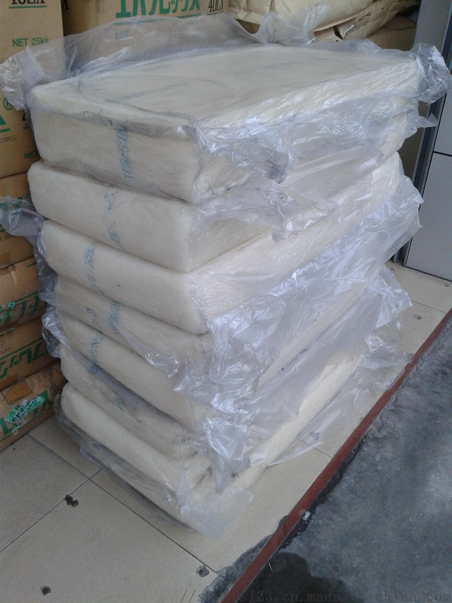 丁基橡膠 1751 燕山石化 優質工程橡膠796910535
