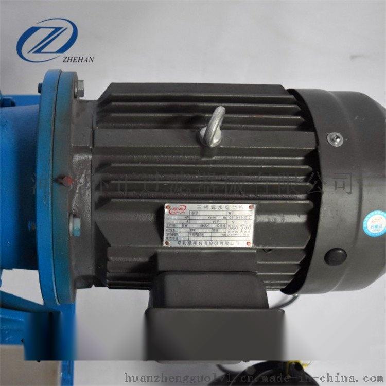 eletric motor