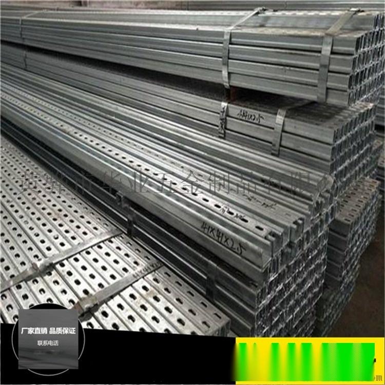 光伏支架C型鋼 支架配件全套 廠家直銷量大優惠80403562