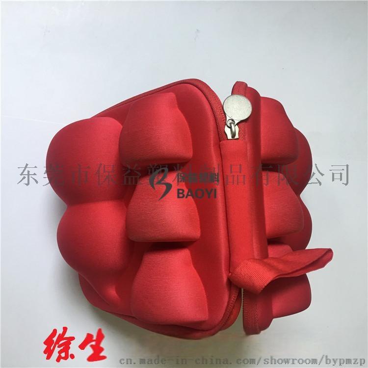 EVA热压成型护垫 旅行套装茶具冷压包装盒子776848175