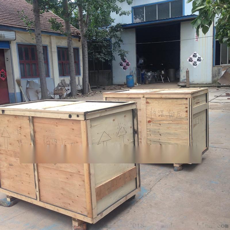 木箱包装机2.jpg