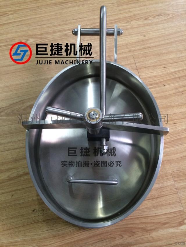 衛生級內開圓人孔 不鏽鋼內開橢圓人孔 YAC內開橢圓人孔 不鏽鋼下人孔 下橢圓人孔729032355