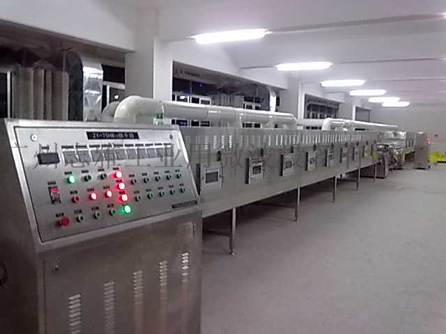 微波硫酸钴干燥设备、硫酸钴烘干设备、化工干燥设备771745855