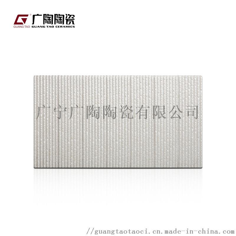 廣陶陶瓷外牆磚廠家丹霞石ALWG19993B88222515
